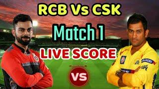 CskVsRcb IPL 2019: Chennai Super Kings vs Royal Challengers Bangalore Live Score