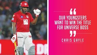 IPL 2019: Chris Gayle credits youngsters after winning against Rajasthan Royals