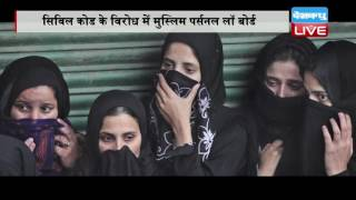 DBLIVE   13 October 2016   Uniform Civil Code 'not good for nation', says Muslim Law Board