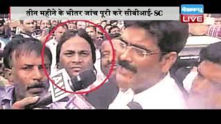DB LIVE | 17 OCT 2016 | SC orders CBI to complete murder probe of  Rajdev Ranjan in three months