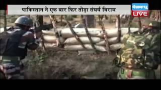 DBLIVE   21 October 2016   Pakistan violates ceasefire in J&K's Hiranagar; BSF jawan injured