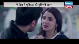 DBLIVE | 22 October 2016 | MNS allows release of Karan Johar's 'Ae Dil Hai Mushkil'
