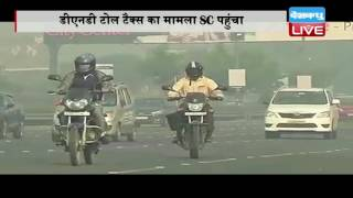 DBLIVE | 27 October 2016 | Noida toll company moves SC against Allahabad HC order on DND toll free