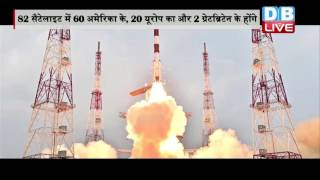 DBLIVE | 29 October 2016 | ISRO's world record bid: Launching 83 satellites on single rocket