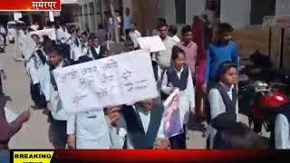 सुमेरपुर में सिसोदिया ने मतदान  को लेकर लोगो को किया जागरूक
