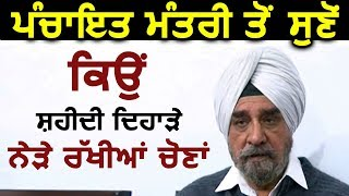 Badals बताएं कौन सी गलतियों का कर रहे है पश्चाताप: Tripat Rajiner Bajwa