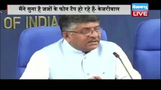 DBLIVE | 31 October 2016 | DBLIVE | 31 October 2016 | Judges' Phones Tapped, Alleges Arvind Kejriwal