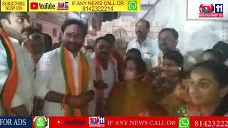 SECUNDERABAD BJP MP CANDIDATE KISHAN REDDY CAMPAIGNING IN BORABANDA DIVISION