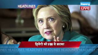 DBLIVE | 3 September 2016 | International News Headlines | अंतरराष्ट्रीय खबरें