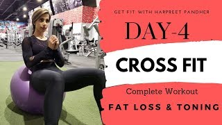 Best CROSS FIT Cardio for Fat Loss! Day-4 (Hindi / Punjabi)