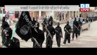DBLIVE | 3 September 2016 | Baghdadi in 'audio message': No Mosul retreat