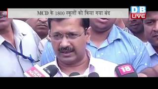 DBLIVE | 5 November 2016 | Delhi smog: MCD schools to remain closed