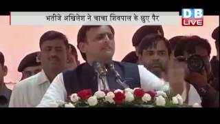 DB LIVE | 05 NOVEMBER 2016 | At Samajwadi Party's show of unity, Akhilesh and Shivpal lock horns