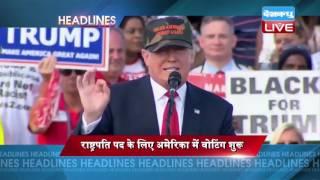 DBLIVE | 8 November 2016 | News Headlines | मुख्य सुर्खियां