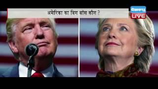 DB LIVE | 8 NOV 2016 | US presidential elections 2016