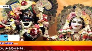 || shrimad bhagwat katha || sanjay krishan ji trivedi || gayaji bihar || day 5 ||