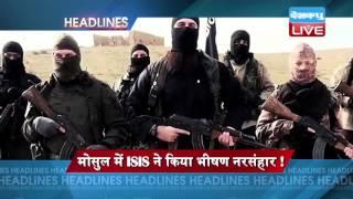 DBLIVE | 12 November 2016 | International News Headlines | अंतरराष्ट्रीय सुर्खियां