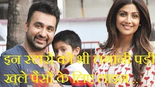 DBLIVE| 15 NOV 2016 |  Is Shilpa Shetty Queuing at ATM