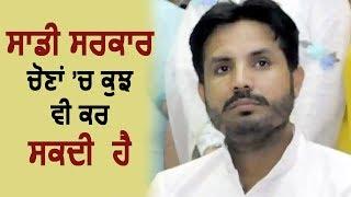 Panchayat Election में धक्केशाही  की बातें कर विवादो में घिरे Raja Warring