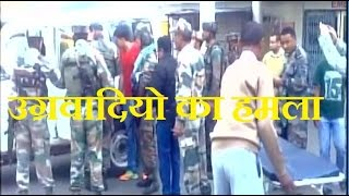 DB LIVE | 19 NOV| Three jawans killed, several others injured in militant encounter in Tinsukia
