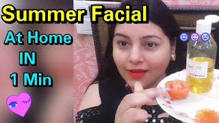 1 min Facial for Summer | Remove Sun Tan at Home | JSuper Kaur