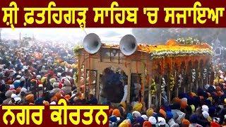 Shaheedi Jor Mel : श्री Fatehgarh Sahib में सजाया विशाल 'Nagar Kirtan'