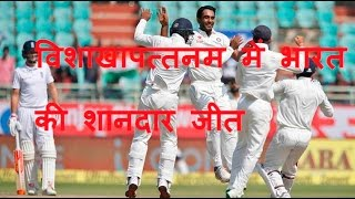 DBLIVE | 21 Nov 2016|  DBLIVE | 21 Nov 2016|  India beat England by 246 runs in 2nd Test Match
