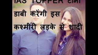 DB LIVE | 23 NOVEMBER 2016 | UPSC topper Tina Dabi all set to marry Athar Aamir-ul-Shafi Khan