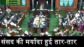 DBLIVE | 24 NOV 2016 | SP lawmaker throws papers on Lok Sabha speaker Sumitra Mahajan