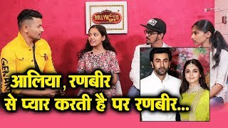 Alia Bhatt FANS Reaction On Ranbir Kapoor And Alia Bhatt LOVE Affair | Awam Ki Awaz