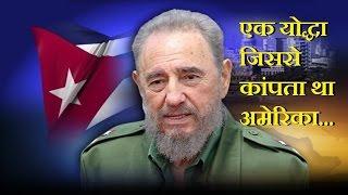 DB LIVE   26 NOVEMBER 2016   Fidel Castro, Cuban Revolutionary Who Defied U.S., Dies at 90