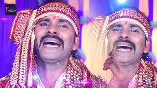 #Video Song - वीणा बजा के करा जग उजियार - Yogendra Pushpak - Bhojpuri Sarswati Vandana 2019