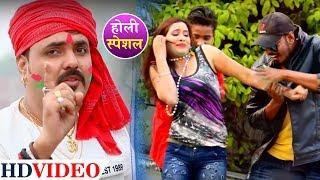 #Bhojpuri #Holi Song - रंग सारा बहरी गिरईला - Raja Randhir Singh  - Bhojpuri Holi Songs 2019