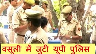 DB LIVE |28 NOV 2016 | Uttar Pradesh police taking bribe