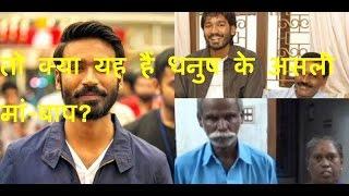 DB LIVE | 28 NOV | 2016 | Couple claims Dhanush their son