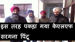 DB LIVE 28 NOV 2016 | Khalistani Terrorist Harminder Singh Mintoo Caught 24 Hours After Jailbreak