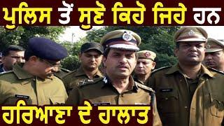 Ram Rahim की पेशी को लेकर पूरी चौकस है Haryana Police- ADGP