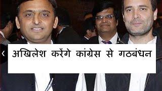 DB LIVE | 3 DEC 2016 | Akhilesh Yadav Says SP-Congress Combine Can Win More Than 300 seats