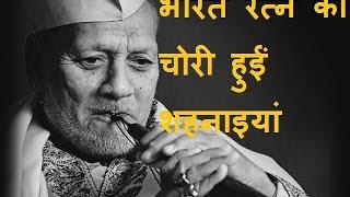 DB LIVE | 05 DEC 2016 | Five silver shehnais of Ustad Bismillah Khan stolen
