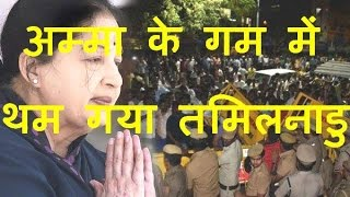 DB LIVE | 6 DEC 2016 | many national leaders pay homage to jayalalitha