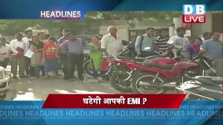 DB LIVE | 7 Dec 2016 | News Headlines