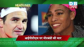 DB LIVE | 7 Dec 2016 | Sports News Headlines
