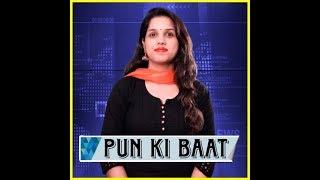 PUN KI BAAT   Modi government continues to coerce news channels to telecast the BJP's propaganda
