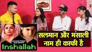 INSHALLAH | Alia Bhatt FANS Reaction On Salman Khan And Alia Bhatt JODI | Sanjay Leela Bhansali
