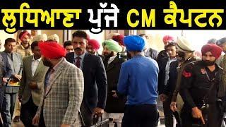 North India के सबसे बड़े Animal Hospital का CM Captain ने किया Inagurate