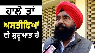 Exclusive Interview: MLA Matser Baldev Singh बोले AAP की वजह से नहीं अपने बलबूते बना MLA