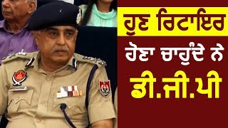 Breaking: Punjab Police DGP Suresh Arora Not willing to get Extension to his tenure