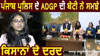 Exclusive: Governor V.P. Badnore ने Launch की ADGP DHOKE की बेटी Srushti Dhoke  की Book