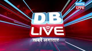 DB LIVE | 8 DEC 2016 | INTERNATIONAL NEWS HEADLINES