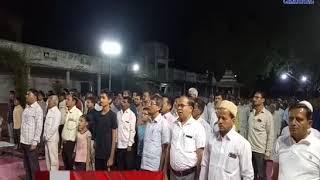 Damnagar : Seminar organized by Parmarth Trust